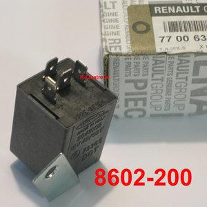 Clignoteur / richtingaanwijzer/pinker automaat/ relais 4 pin 12V.